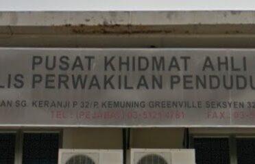 Pusat Khidmat Ahli Majlis, Majlis Perwakilan Penduduk MPP Zone 13