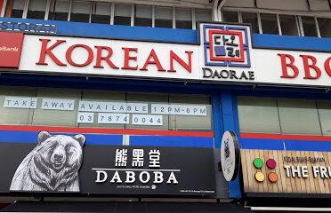Daorae Korean BBQ Restaurant