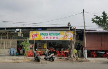 鸿辉茶室Hongfly Restaurant