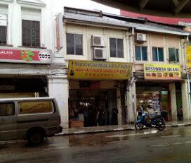 Woh Fatt Music House Sdn. Bhd.