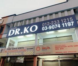 Klinik Dr Ko (Cheras)
