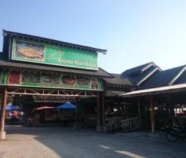Restoran Aroma Ikan Bakar