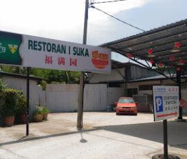 I Suka Restaurant Sdn. Bhd.