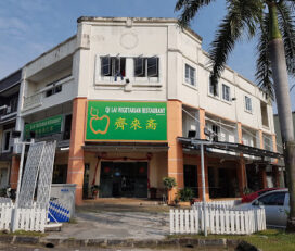 Qi Lai Vegetarian Restaurant