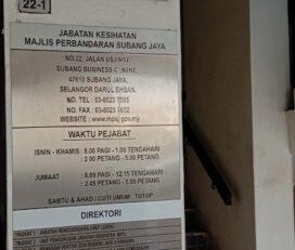 Jabatan Kesihatan Majlis Perbandaran Subang Jaya