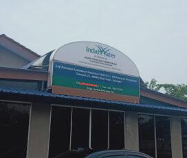 Indah Water Konsortium B32 (Unit Shah Alam) Shah Alam Selangor