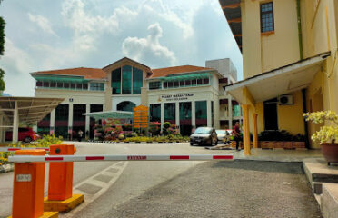 Hulu Selangor Land and District Office