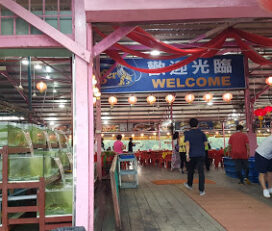 Kuan Hwa Seafood restaurant 群华