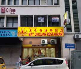 May Chixuan Restaurant