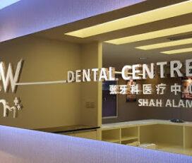 Tiew Dental Seksyen 9 Shah Alam