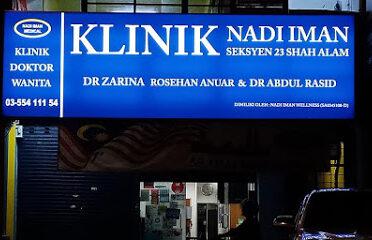 KLINIK NADI IMAN MEDICAL SEKSYEN 23 ( DR ZARINA )