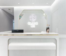 Clinic RX Citta Mall