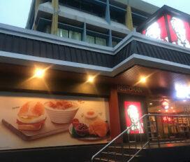 KFC – Kompleks PKNS
