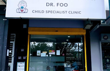 Dr Foo Child Specialist Clinic