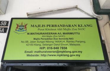 Pejabat Ahli Majlis MPK Zon N43 C