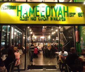 Hameediyah Kota Damansara