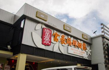 The Elite Seafood Restaurant