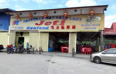 Jetty Seafood Restaurant