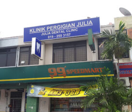 Klinik Pergigian Julia
