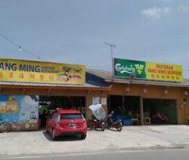 Yang Ming Seafood Restaurant