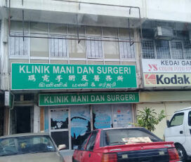 Mani Clinic And Surgery