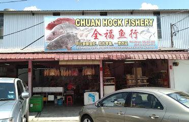 Hai Ung Seafood Restoran K.Selangor