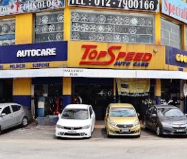 Top Speed Auto Care – SHAH ALAM