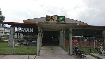 KAYAN+co cafe'