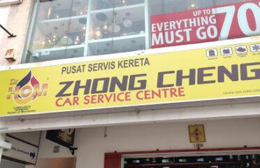 Zhong Cheng Car Service Center