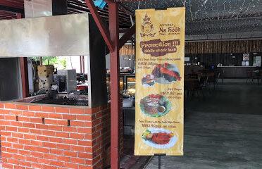 Na Sook Thai Kitchen Kajang