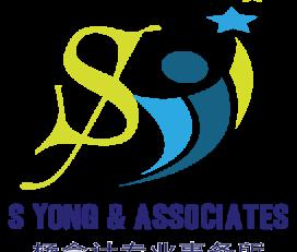 S YONG & ASSOCIATES